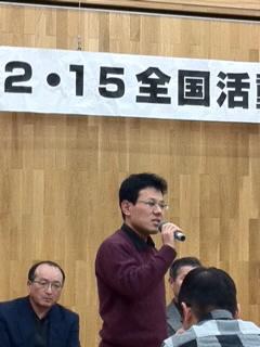 国鉄全国運動活動者会議に、動労西日本三役が参加しました_d0155415_16464472.jpg