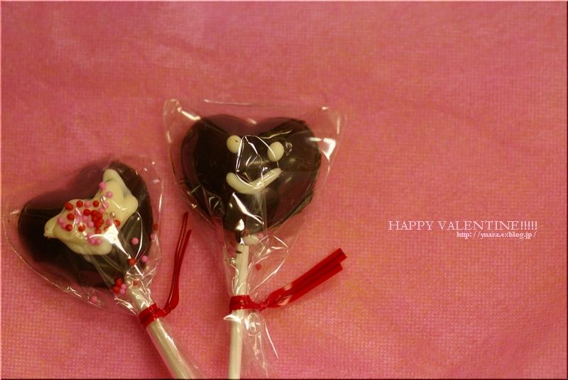 happy valentine!!!_f0156117_658643.jpg