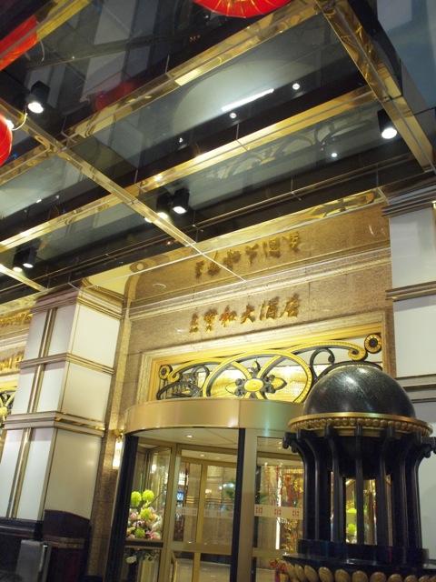 上海蟹&空きのお知らせです。_c0175022_2226392.jpg