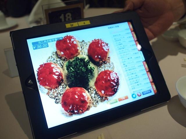 上海蟹&空きのお知らせです。_c0175022_22445225.jpg