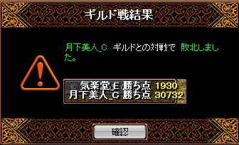 a0157425_1736883.jpg