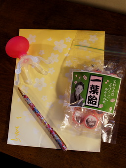 東京1日目_a0229628_1461234.jpg