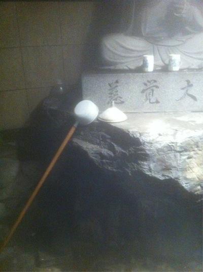 /// 今晩は体に優しい湯村荒湯湯たんぽで決まり!! /// _f0112434_012413.jpg