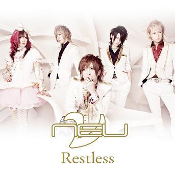 ν[NEU]、全11曲収録された待望の1st Album発売決定!_e0025035_2254473.jpg
