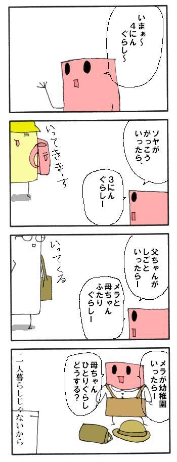 f0226235_1644690.jpg