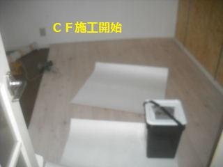 f0031037_19405416.jpg