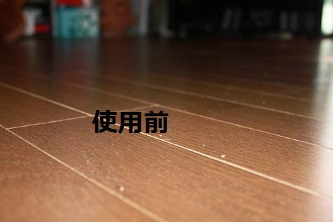 c0206342_20152332.jpg