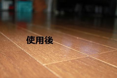 c0206342_20153363.jpg