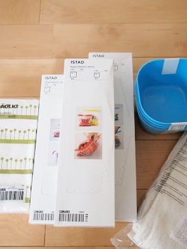 IKEAで買ってきたもの_e0214646_9404275.jpg