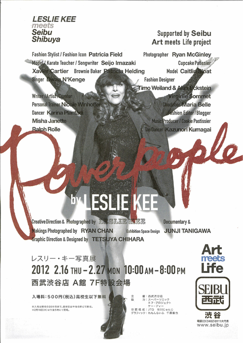 「POWER PEOPLE @ New York」【熊谷和徳参加】_f0137346_20293694.jpg