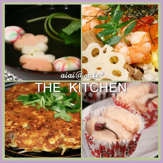 春うらら♪3月のお料理教室はこんなメニューです。_a0056451_18412591.jpg
