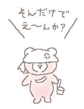 f0161552_21572138.jpg
