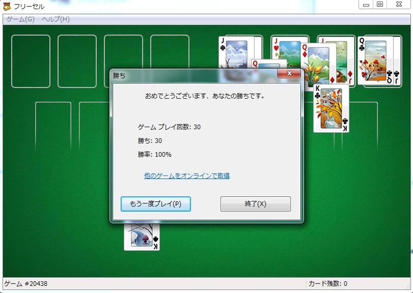 e0052353_2242125.jpg