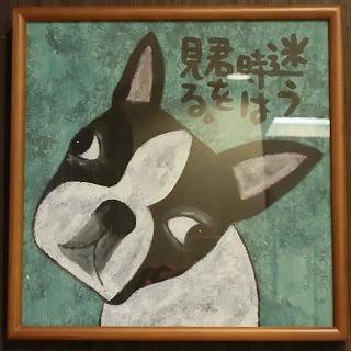 絵画☆_b0059154_17414826.jpg