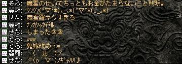 c0107459_23505382.jpg