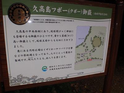 久高島の研修会_c0180460_15205161.jpg