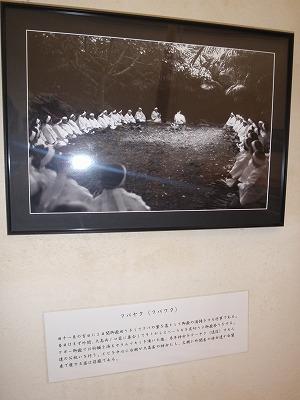 久高島の研修会_c0180460_15211824.jpg