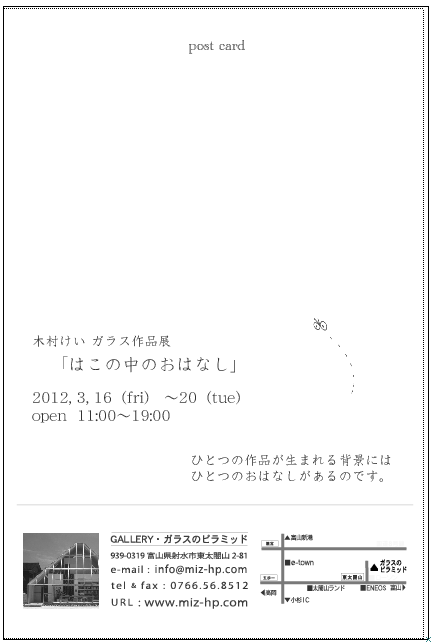 b0151262_2311970.png