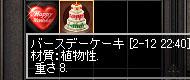 b0048563_20354878.jpg