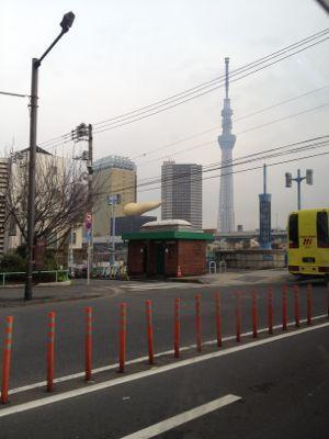 合羽橋散歩_f0224465_1742337.jpg