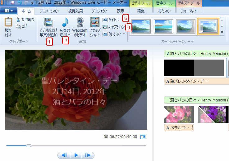 f0070279_0121464.jpg