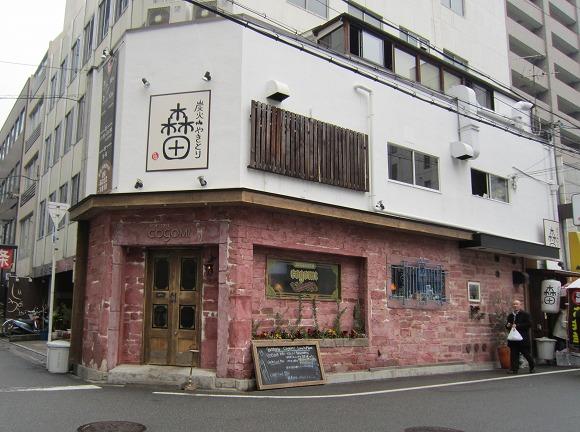 YOTTERIA COGOMI(ヨッテリアコゴミ) / ガクの妹店でパスタランチ_e0209787_12342742.jpg