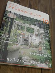 b0153095_1512685.jpg
