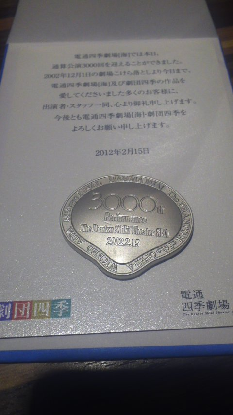 a0010198_2043135.jpg