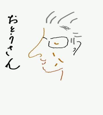 d0133199_753211.jpg