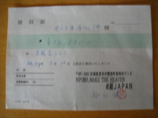 f0233007_931935.jpg