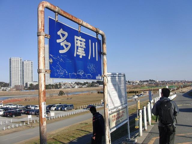娘達の引越しで川崎へ_f0141310_750186.jpg