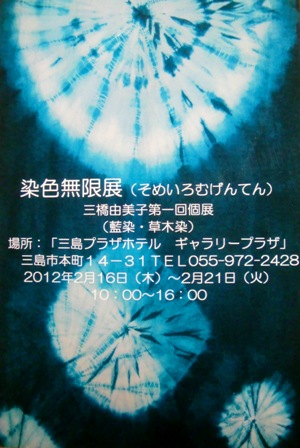 f0236311_931655.jpg