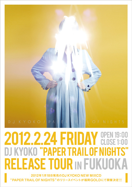 "〝PAPER TRAIL OF NIGHTS""_b0171914_19432544.jpg"