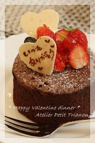 我が家のバレンタイン♪_c0162415_9503491.jpg