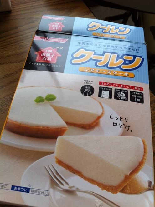 チーズケーキdeバレンタイン_a0126418_2244229.jpg