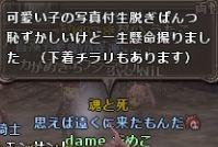 b0236120_21213137.jpg