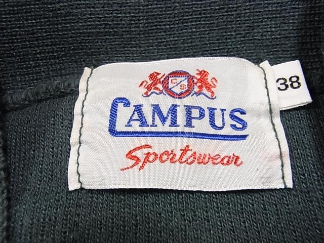 50-60'S デッドストック CAMPUSカーディガン_c0144020_18391970.jpg