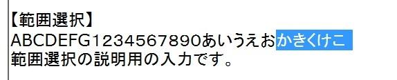 d0181824_12572535.jpg