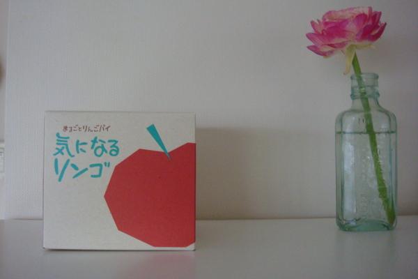 気になるりんご_a0186034_1842716.jpg