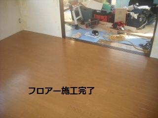 f0031037_22472583.jpg