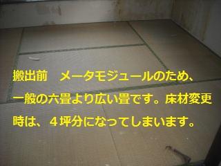 f0031037_2248230.jpg