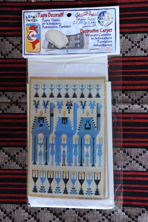 北アフリカ・革命・イスラミック・・・チュニジア⑥(スースへみやげを買い出しに行く)_b0233441_14433233.jpg