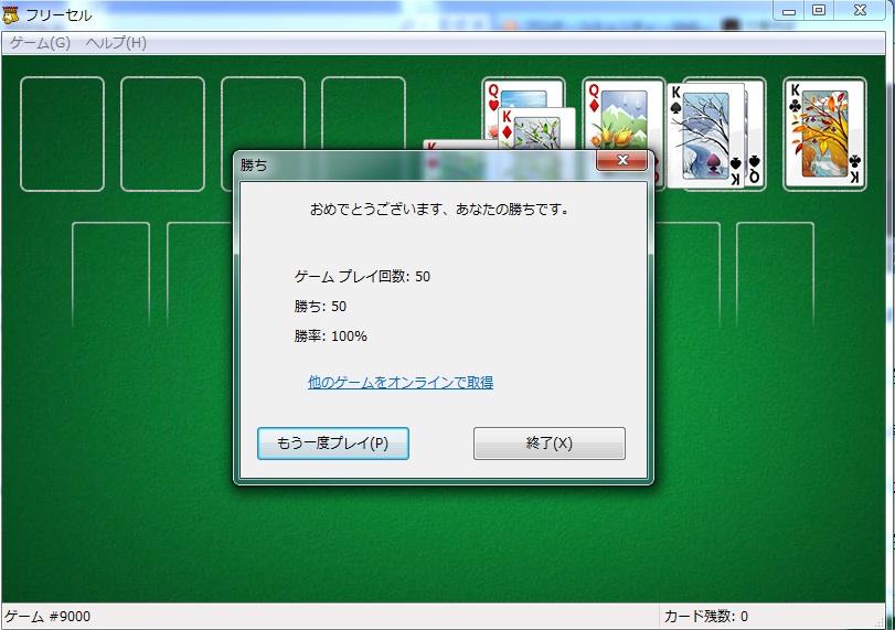 e0052353_18143757.jpg