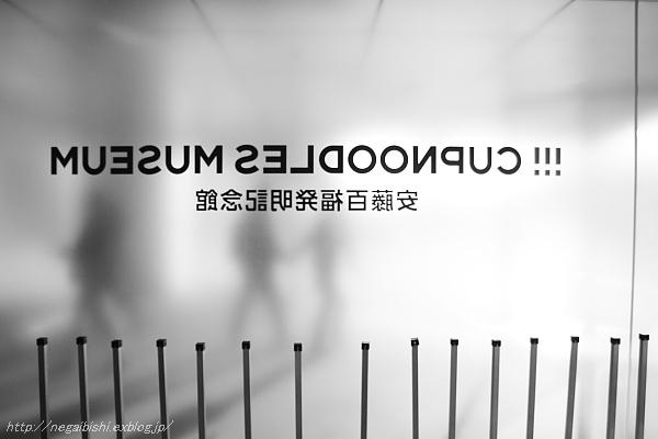 b0233456_20253874.jpg