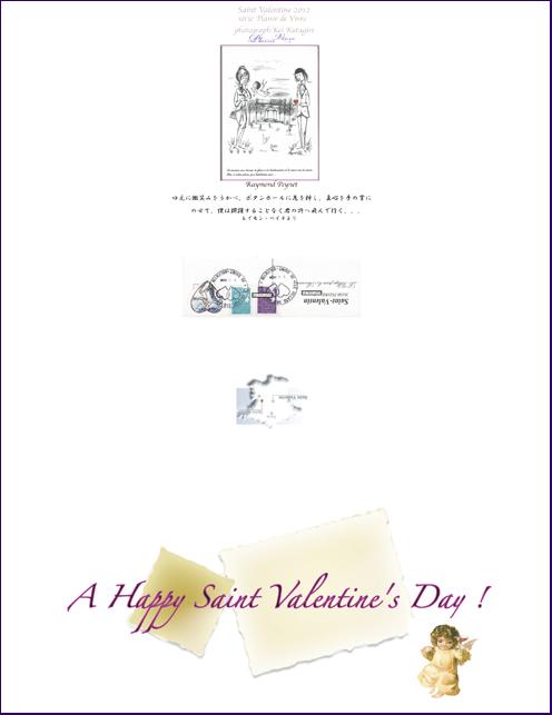 A Happy St. Valentine\'s day! セントヴァレンタインデーのカードは手創りで_a0031363_70494.jpg