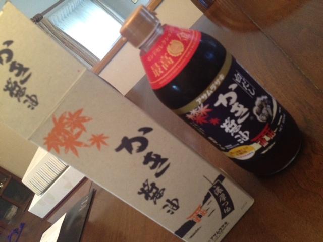 かき醤油_c0151965_1323278.jpg