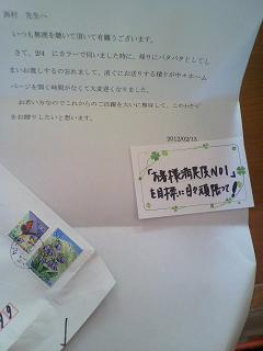 b0090468_2012135.jpg