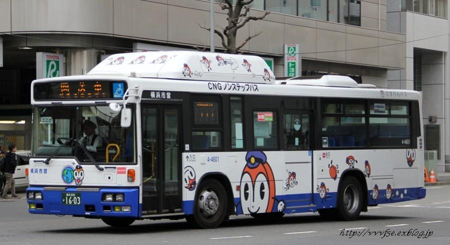 横浜市交通局 4-4601 横浜200か1603 ▲ by VVVF5E...  VVVF5Eの