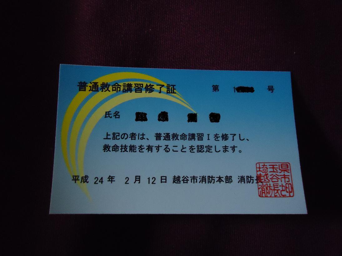 f0170885_18273124.jpg