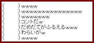 b0096491_4503050.jpg